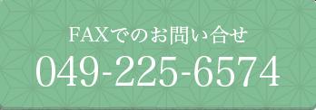 川越市に本部をもつ書道教室 書道研究穹社 tel:049-247-5634