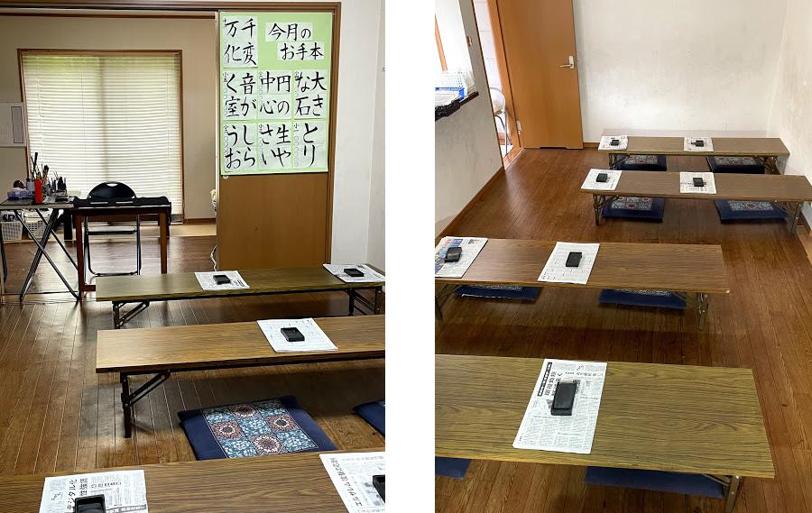 川越小仙波教室